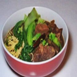 Beef and Bok Choy Hot Pot recipe