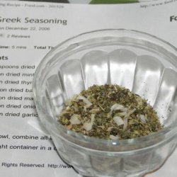 Easy Greek Seasoning recipe