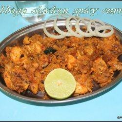 Indian Chicken Curry II recipe