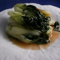 Baby Bok Choy With Sherry and Prosciutto recipe
