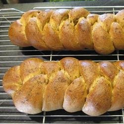 Squash Braid recipe