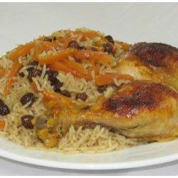Chicken Rice Dish recipe