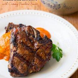 Grilled Lamb Chops recipe