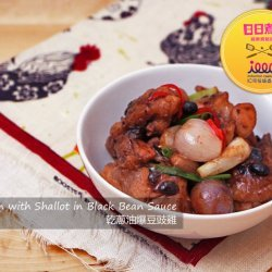 Chicken with Black Bean Sauce recipe