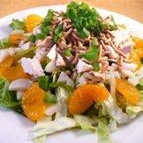 Chinese Chicken Chop Salad recipe