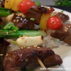 Marinated Beef Kebabs w Vegetable Medley recipe