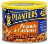 Planters peanuts & cashews honey roasted Calories