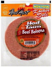 beef bologna sliced Meal Mart Nutrition info