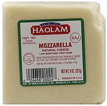 cheese low moisture - part skim, mozzarella Haolam Nutrition info
