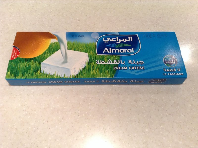 cream cheese Almarai Nutrition info
