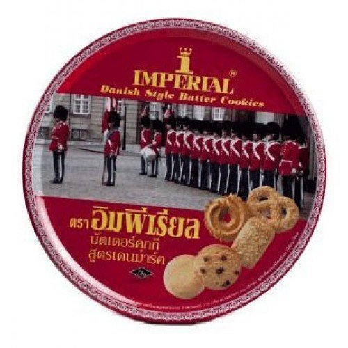 danish style butter cookies Imperial Nutrition info