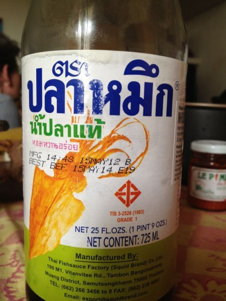 fish sauce Squid Brand Nutrition info