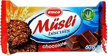 musci biscuits chocolate Emco Nutrition info