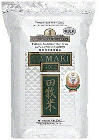 rice california koshihikari short grain Tamaki Gold Nutrition info