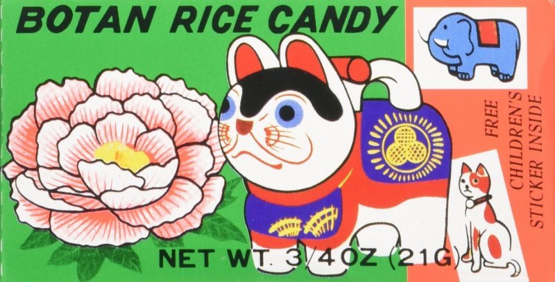 candy rice Botan Nutrition info