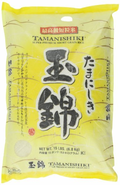rice super premium short grain Tamanishiki Nutrition info