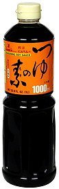 seasoning soy sauce triple strength Ninben Nutrition info