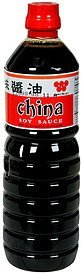 soy sauce china Wei Chuan Nutrition info