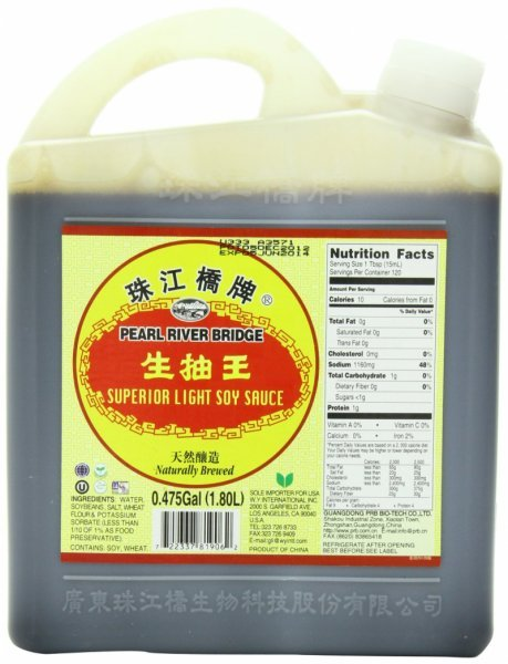 soy sauce superior light Pearl River Bridge Nutrition info