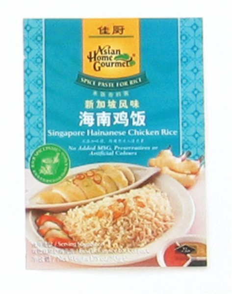 spice paste for singapore hainanese chicken rice Asian Home Gourmet Nutrition info