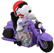 toy motorcycle, snoopy Galerie Nutrition info