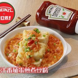 Tofu Ketchup