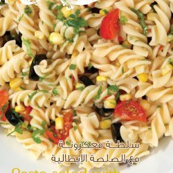 Pasta Salad (No Italian Dressing)