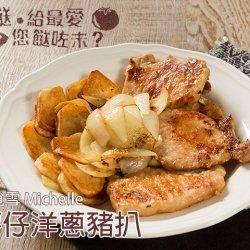 Potato Onion Pork Chops