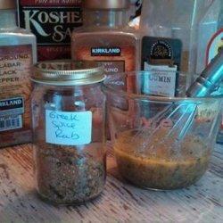 Greek Spice Rub or Salad Dressing