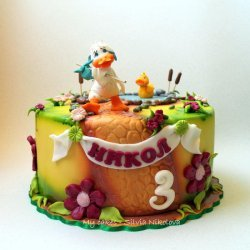 Ugly Duckling Cake