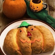 Peter Pumpkin Bread