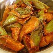 Eggplant Fry recipe