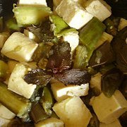 Green Brinjal With Tofu recipe