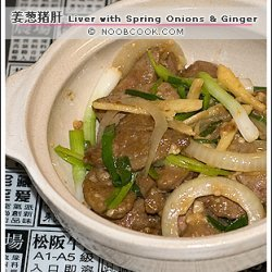 Stir Fry Liver With Spring Onions Amp Ginger