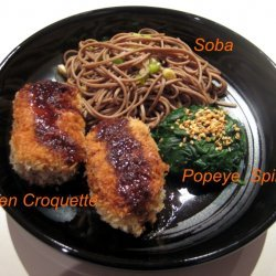 Cold Zaru Soba Buckwheat And Yam Noodles recipe