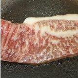 Home Cooking Wagyu Steak Donburi