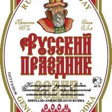 Russian Cream With Strawberries Romanoff